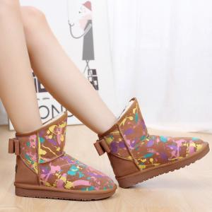 Colourful Splash Print Flat Short B..